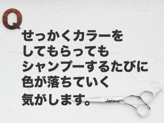 増田バージョンQ付き.002