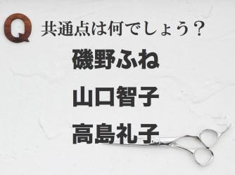 増田バージョンQ付き.003