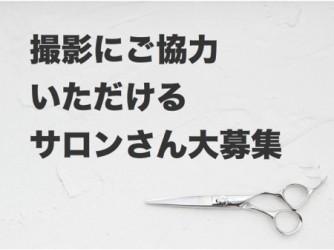 増田2.001